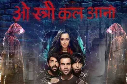 blockbuster low budget films in india 2019
