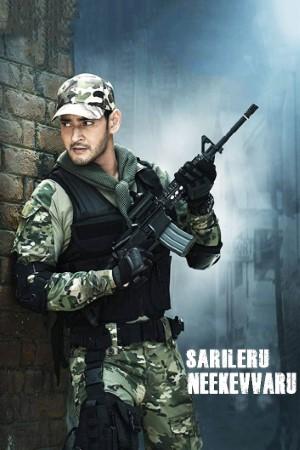 Download Sarileru Neekevvaru (2020) Dual Audio {Hindi(VoiceOver)-Telugu} Movie 480p | 720p | 1080p WEB-DL 600MB | 1.4GB