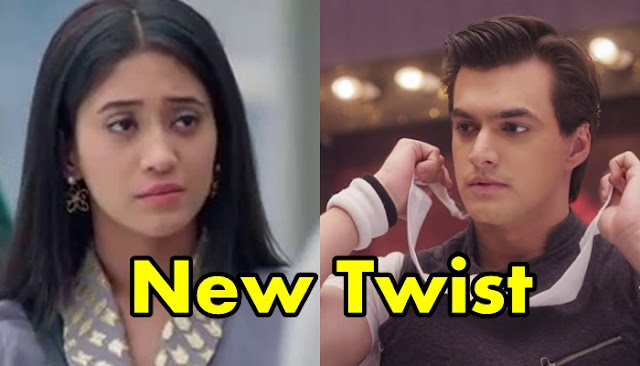 GOOD NEWS : Naira's unknown feelings of love for Sid aka Kartik in Yeh Rishta Kya Kehlata Hai