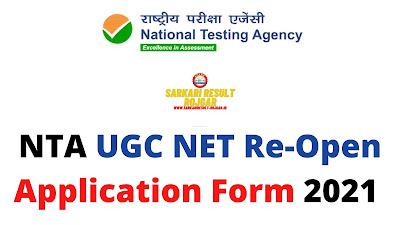 NTA UGC NET Re Open Application Form 2021