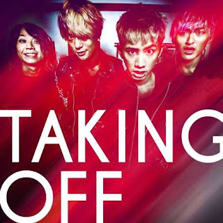 ONE OK ROCK - Taking Off ( Japanese Version ) Lyrics with Romaji and English Translation