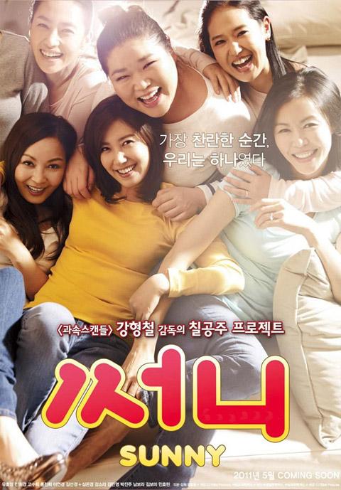 Sunny_Film Drama Korea tentang Persahabatan, 10 Film Drama Korea Terbaik 2020 2019, drama korea komedi romantis, drama korea paling best, Film Drama Korea Tersedih Terpopuler Terbaru, Film Drama Korea Wajib Ditonton, film korea yang bagus ceritanya, Film Tentang Persahabatan Remaja, TOP 10 Film Drama Korea, drakor terbaru terpopuler 2020