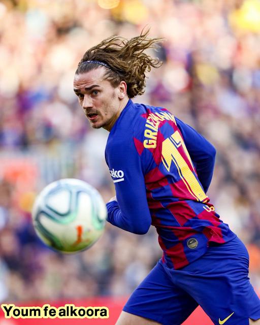 الاتحاد الأسباني يغرم أتليتكو مدريد بسبب هتافات جماهيره ضد غريزمان