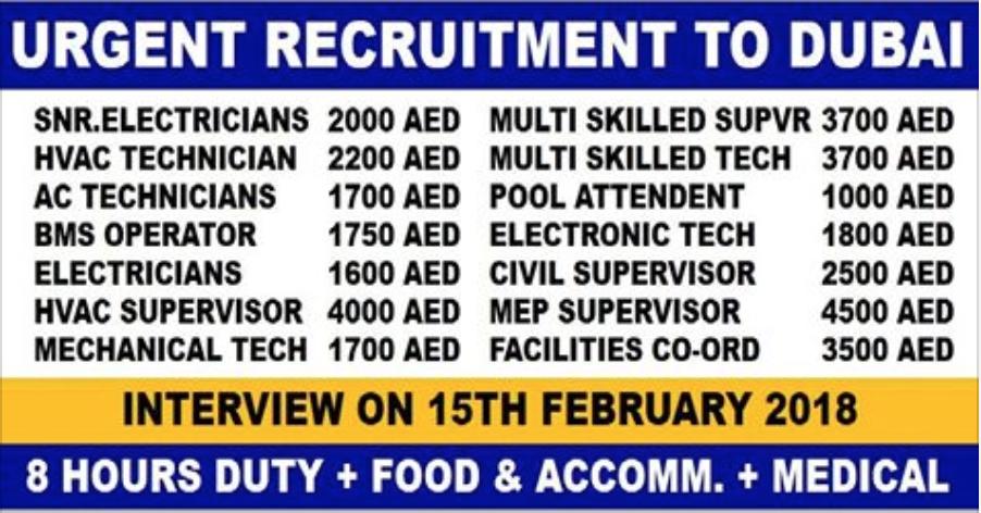 DUBAI REPUTED COMPANY URGENT RECRUITMENT 2018 | APPLY NOW