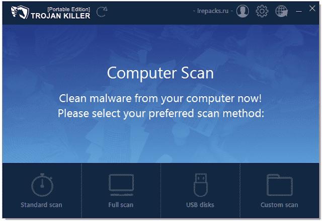 Screenshot GridinSoft Trojan Killer 2.1.18 Full Version