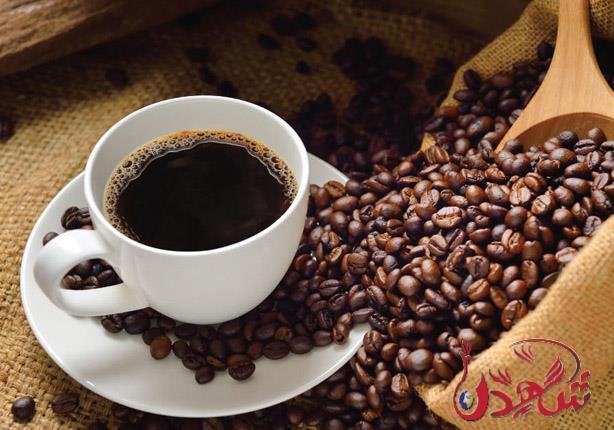 القهوة,فوائد القهوة,فوائد,أضرار القهوة,اضرار القهوة,القهوة الفرنسية,القهوة وحرق الدهون,فوائد القهوة العربية,القهوة الخضراء,قهوة,القهوة والرجيم,القهوة العربية,القهوه,فوائد القهوة واضرارها,القهوة مفيدة,القهوة التركية,فوائد واضرار القهوة,القهوة للجسم