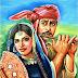 Sohni Mahiwal By Unknown Urdu Novel Free Download Pdf