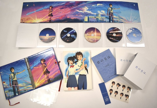 Kimi no Na wa. Blu-ray 4K Ultra HD