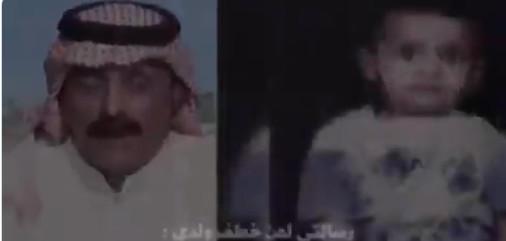 عدم تطابق فحص DNA بين والد نسيم حبتور وطلال