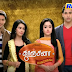 Kanchana 26-08-16 Raj Tv Serial Episodse 294