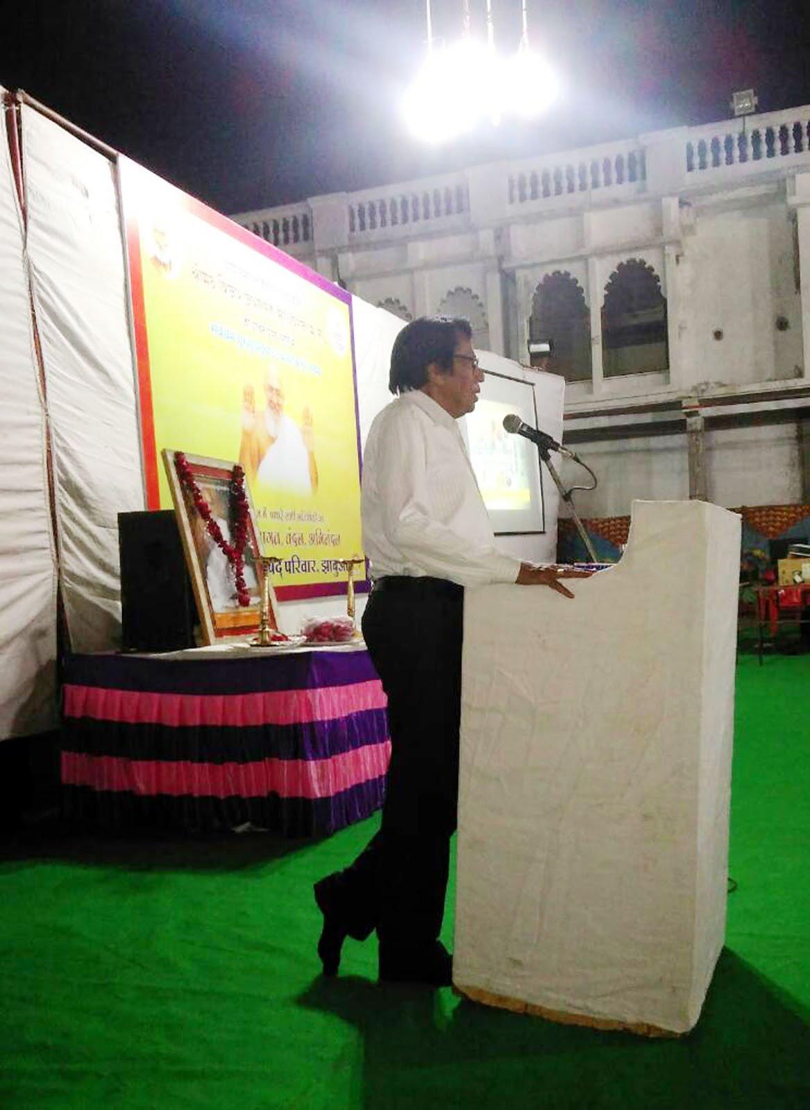 Gurudev-jyanti-surishwar-devotees-paid-tribute-to-the-nation-जब तक सूरज और चांद .... अमर रहेगा तेरा नाम, भाव-विभोर होकर गुरू भक्तों ने राष्ट्रसंत श्रीजी को दी श्रद्धांजलि