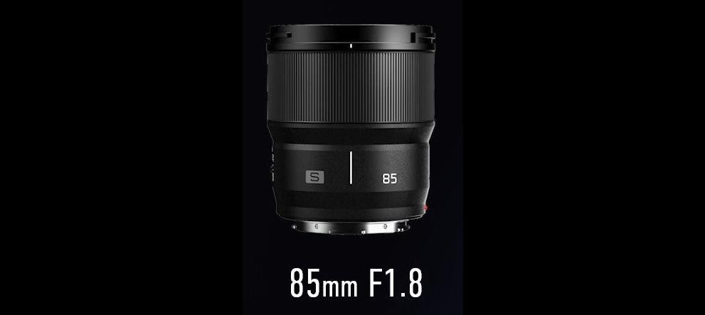 Panasonic Lumix S 85mm f/1.8