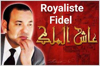 جلالة الملك محمد السادس نصره الله رجل السلم و السلام و التسامح  و الامل الشخصية التي تجسد الانسانية الحقة .