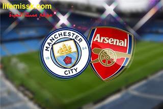 مباراة مانشستر سيتي وآرسنال مباشر 17-10-2020 والقنوات الناقلة ضمن الدوري الإنجليزي