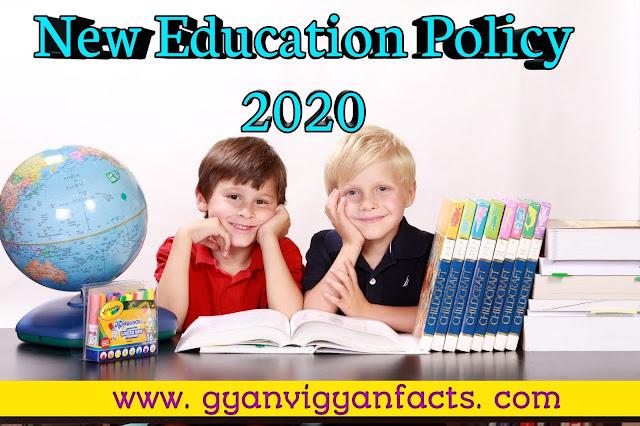 new-education-policy-2020,new-education-policy-kya-hai