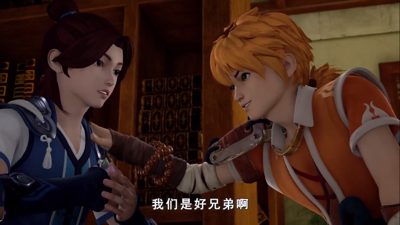 Download Tales of Demons and Gods Episode 12 Subtitle Indonesia