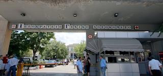 Θεσσαλονίκη: Ξυλοκόπησαν νοσηλευτή στα επείγοντα στο Ιπποκράτειο