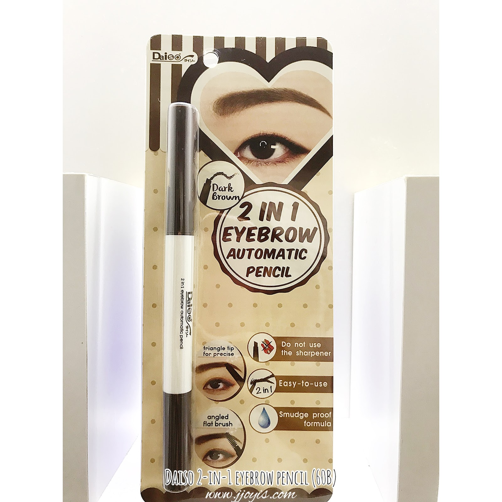 Daiso eyebrow pencil dark brown swatch review