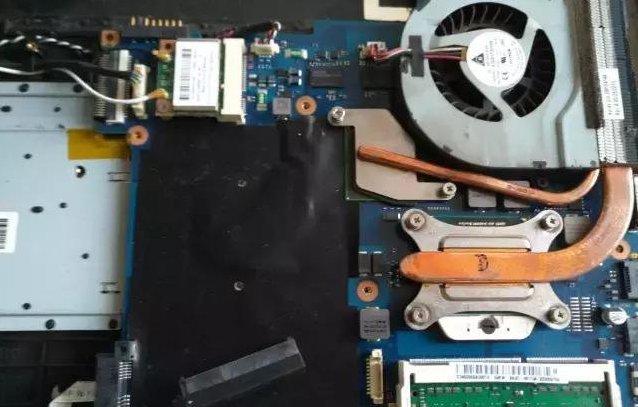 mengganti thermal paste CPU