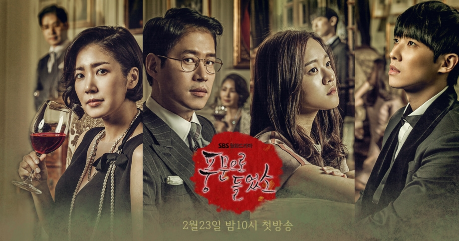 Drama Korea 2015
