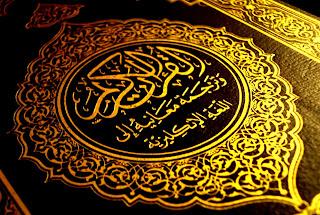 أفضل تطبيق لقراءة القرآن الكريم للهاتف و الأندرويد بدون أنترنت لعام 2020