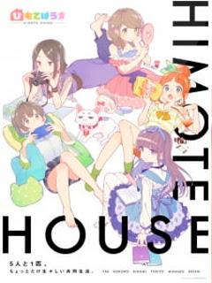 Assistir Himote House Online