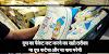 प्लास्टिक पैकेट में से दूध निकालने का सही तरीका क्या है, बस 1 मिनट में समझिए / GK IN HINDI