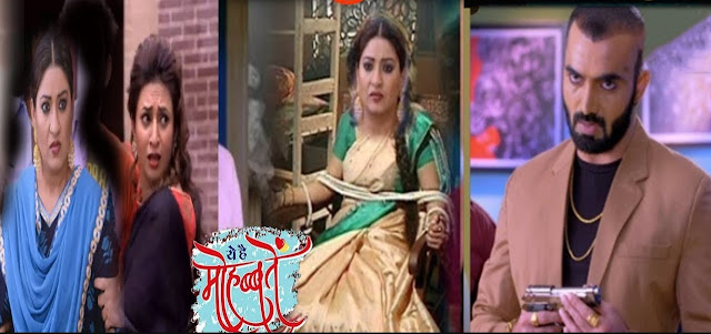 YHM Twist : Sahil's plan B strike dead end for Raman Ishita in Yeh Hai Mohabbatein