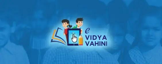 E-vidya vahini teacher profile update