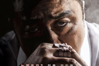 Sinopsis Unstoppable (2018) - Film Korea