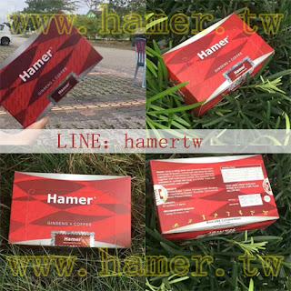 Hamer糖如何辨別真假?正品汗馬精力糖哪裡買?hamer價格是多少? Hb65652