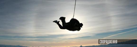 парашутні системи Icarus закуповую українська армійська авіація