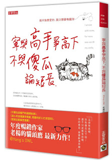 https://www.books.com.tw/exep/assp.php/achen0314/products/0010810335?utm_source=achen0314&utm_medium=ap-books&utm_content=recommend&utm_campaign=ap-201911