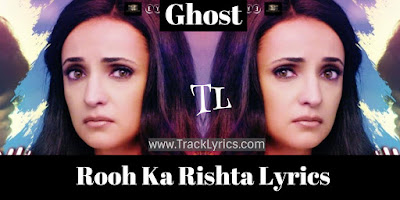 rooh-ka-rishta-lyrics