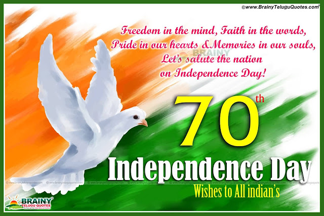 wish everyone 70 Happy Independence day