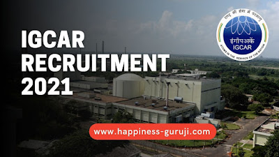 IGCAR Recruitment 2021 - ITI & Non ITI Apply Online form for 300 Vacancy
