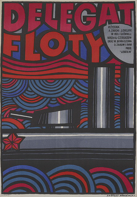 1925 Rolls Royce Phantom >> 1960s Polish Film Poster Art ~ vintage everyday