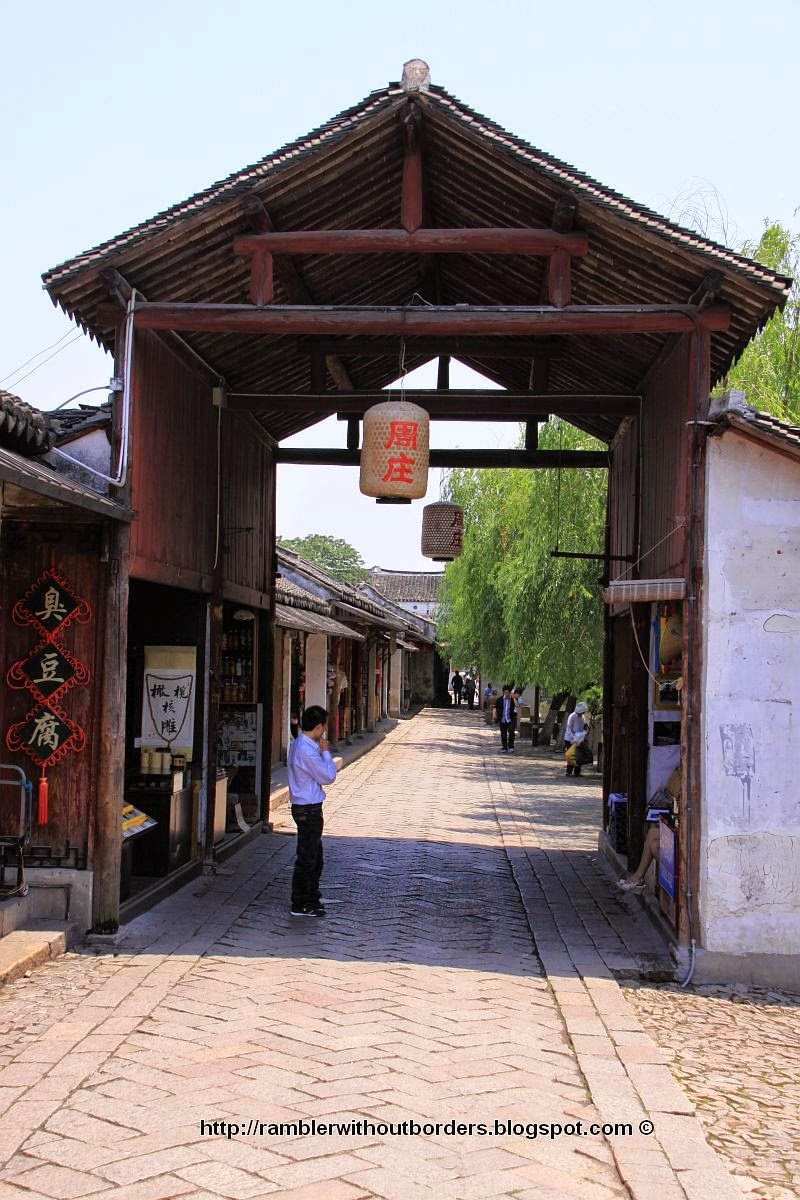 Entrance to Zhouzhuang, Jiangsu, China