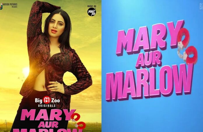 Mary Aur Marlow Web Series (2020) Big Movie Zoo: Cast, All Episodes Online, Watch Online