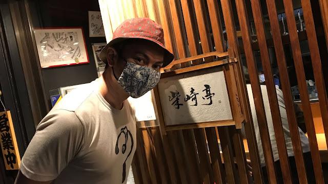 Shibasakitei Tsutsujigaoka ramen