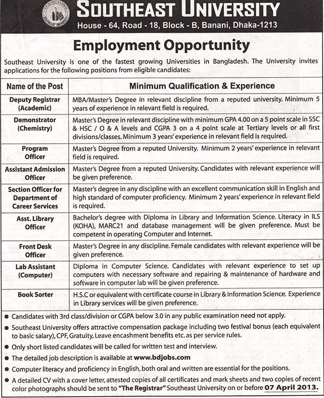 Jobs Barta Undp Bangladesh Jobs Circular Post Unv Programme