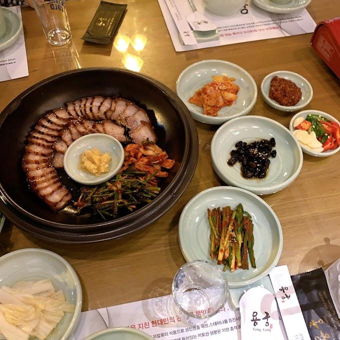 [Món ăn Hàn] Yong Gung 112 CT4, KĐT Mỹ Đình, HN