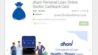 Dhani App Download