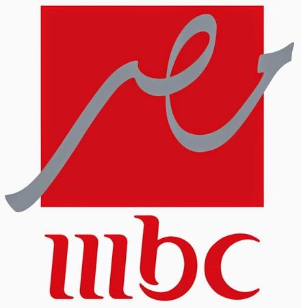 قناة ام بي سي مصر بث مباشر MBC masr