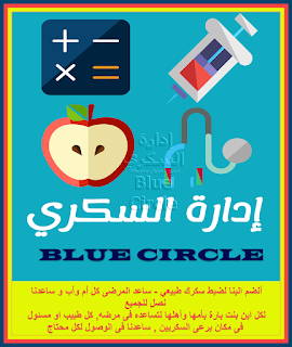 BlueCircleD1