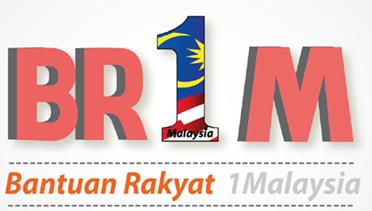 Permohonan BR1M 2015 Application - Bantuan Rakyat 1Malaysia