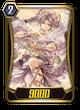 Maiden of Libra G2