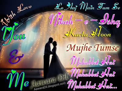 Nikah-e-Ishq Karte Hain ~ Romantic Design