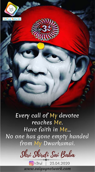 Shirdi Sai Baba Blessings - Experiences Part 2917