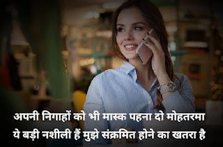 Wallpaper Love Shayari In Hindi